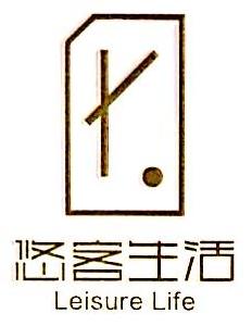 江苏悠客生活超市有限公司 最新采购和商业信息