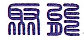 西藏聚能实业有限公司