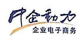 中企动力科技股份有限公司青岛分公司