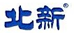 肇庆北新建材有限公司 最新采购和商业信息