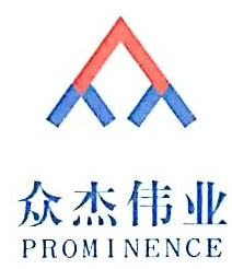 深圳众杰伟业科技有限公司 最新采购和商业信息