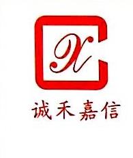 沈阳诚禾嘉信电力设备有限公司 最新采购和商业信息