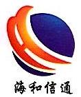 青岛海和信通网络科技有限公司 最新采购和商业信息