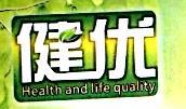 深圳健优电子科技有限公司 最新采购和商业信息