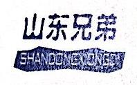 肥城鸿瑞精细材料厂