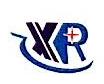 乌鲁木齐欣瑞特耐磨材料有限公司 最新采购和商业信息