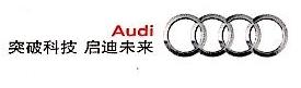 北京首汽腾迪汽车销售服务有限公司 最新采购和商业信息