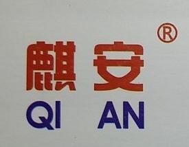 漳州双安防火设备有限公司 最新采购和商业信息