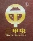 中山市荣通卫浴洁具有限公司 最新采购和商业信息