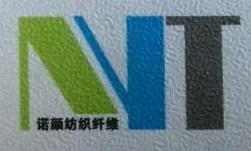 昆山诺颜纺织纤维有限公司 最新采购和商业信息