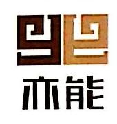 深圳市亦能商业保理有限公司 最新采购和商业信息