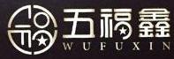 深圳市五福鑫电子商务有限公司 最新采购和商业信息