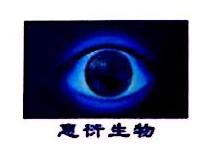 上海惠衍生物科技有限公司