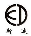 新昌县科迪机械有限公司 最新采购和商业信息