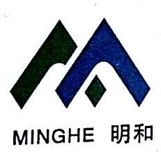 杭州明和电子有限公司 最新采购和商业信息