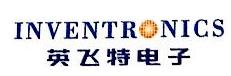 深圳市科华特科技有限公司 最新采购和商业信息
