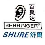 武汉市长城电子顾问工程有限公司 最新采购和商业信息