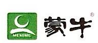 南宁市蒙强商贸有限公司 最新采购和商业信息