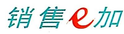 杭州晨鸟网络科技有限公司 最新采购和商业信息