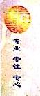 广西南宁糖画鄢文化传播有限公司 最新采购和商业信息