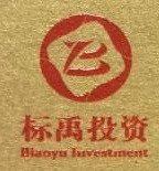 北京标禹投资管理有限公司 最新采购和商业信息