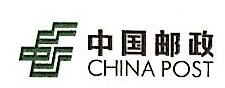 中国邮政集团公司南宁市分公司 最新采购和商业信息