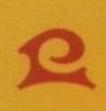 河南鄂尔多斯服装有限公司 最新采购和商业信息