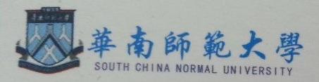 广州学峰教育信息咨询有限公司 最新采购和商业信息