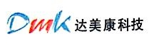 广州达美康科技有限公司