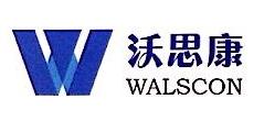 北京沃思康投资管理有限公司 最新采购和商业信息