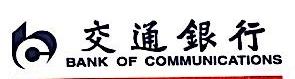 交通银行股份有限公司大连枫丹丽城支行 最新采购和商业信息