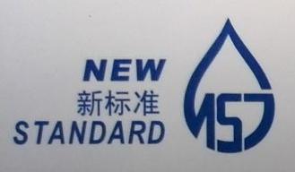 北京周行天下咨询有限公司 最新采购和商业信息
