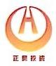 广州正昊投资管理有限公司 最新采购和商业信息