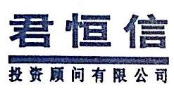 北京融源恒信投资管理有限公司 最新采购和商业信息