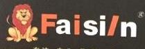 嘉兴市法狮龙电器有限公司 最新采购和商业信息