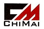 东莞市驰迈包装材料有限公司 最新采购和商业信息
