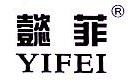 北京奥凯隆服装服饰有限公司 最新采购和商业信息