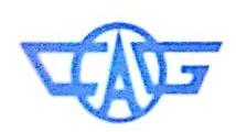 中海航集团北京国际经贸有限公司 最新采购和商业信息
