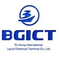 山东宝港国际港务股份有限公司 最新采购和商业信息