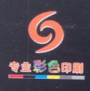 上海领跃图文制作有限公司 最新采购和商业信息