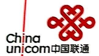 中国联合网络通信有限公司法库县分公司 最新采购和商业信息