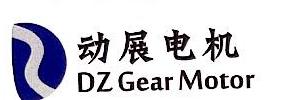 上海动展传动机电有限公司 最新采购和商业信息