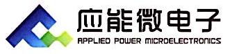 江苏应能微电子有限公司 最新采购和商业信息