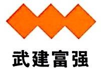 武汉建工富强置业有限公司 最新采购和商业信息
