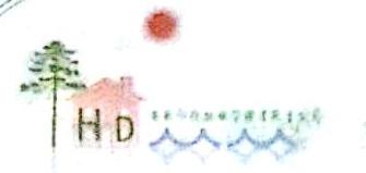安徽恒德物业管理有限责任公司 最新采购和商业信息