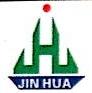 湛江市锦华航运服务有限公司 最新采购和商业信息