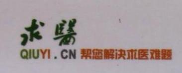 北京时代网创科技发展有限公司 最新采购和商业信息