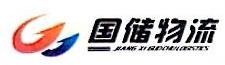 江西国储物流有限公司鹰潭分公司 最新采购和商业信息