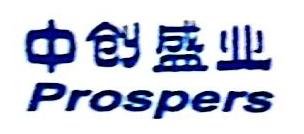北京中创盛业科技有限公司 最新采购和商业信息