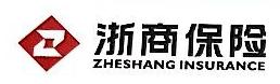 浙商财产保险股份有限公司宁海支公司 最新采购和商业信息